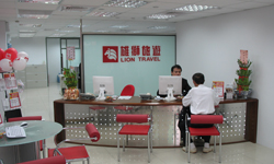 Lion Travel Sanchong Branch