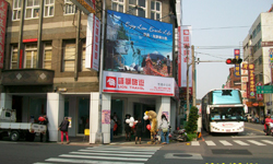 Lion Travel Zhunan Branch