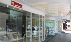 Lion Travel Nanjing Branch