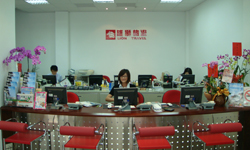 Lion Travel Changhua Branch