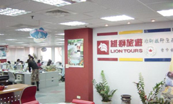 Lion Travel Taichung Branch
