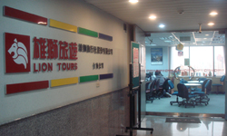 Lion Travel Tainan Branch