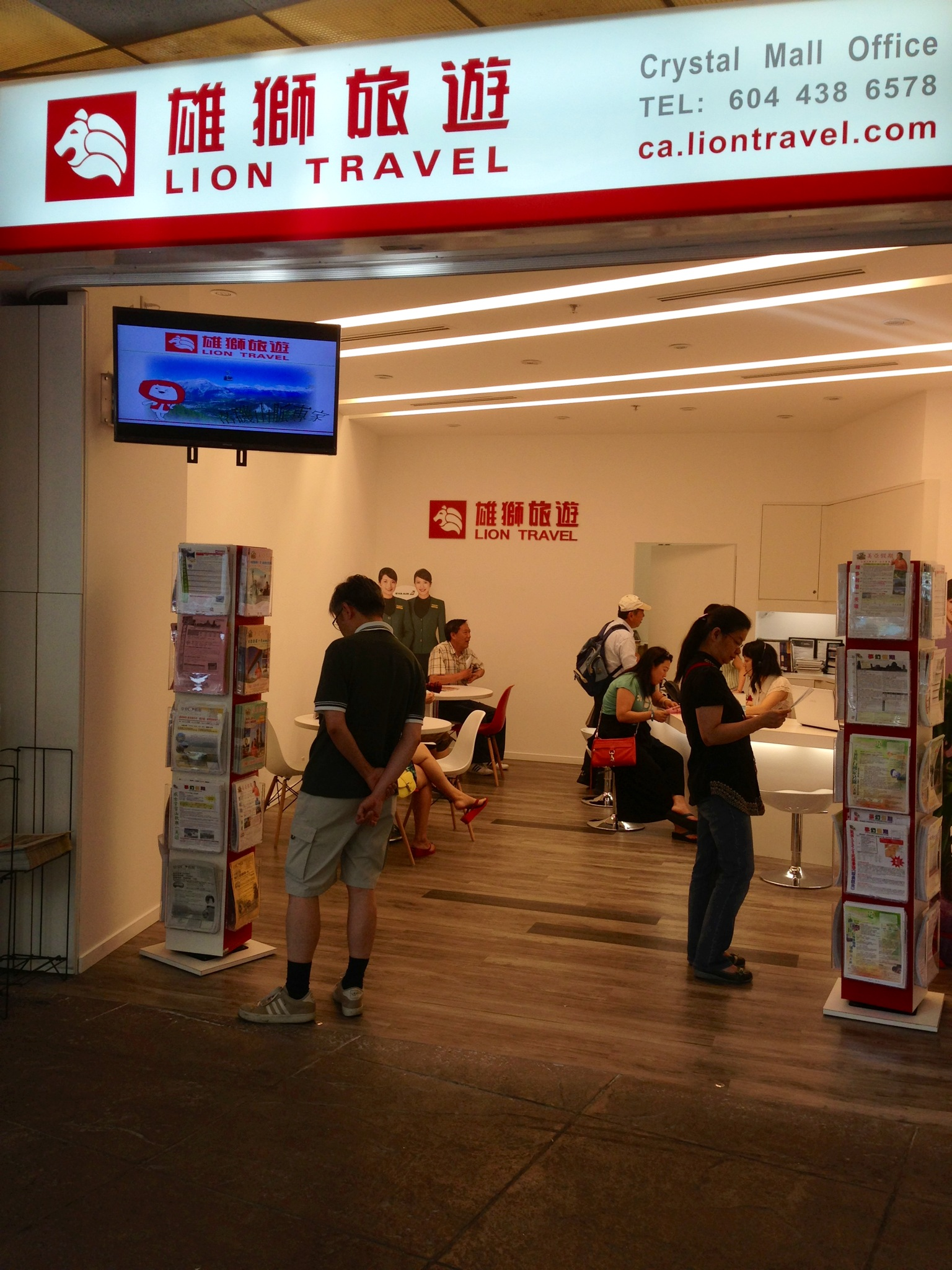 Lion Travel Richmond Vancouver Branch